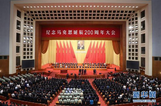 5月4日上午10时,纪念马克思诞辰200周年大会在人民大会堂举行。 新华社记者 丁林 摄