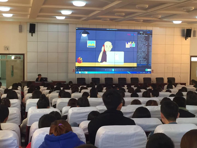 """beplay体育官网举办预防""""电信诈骗和网贷""""专题讲座"""