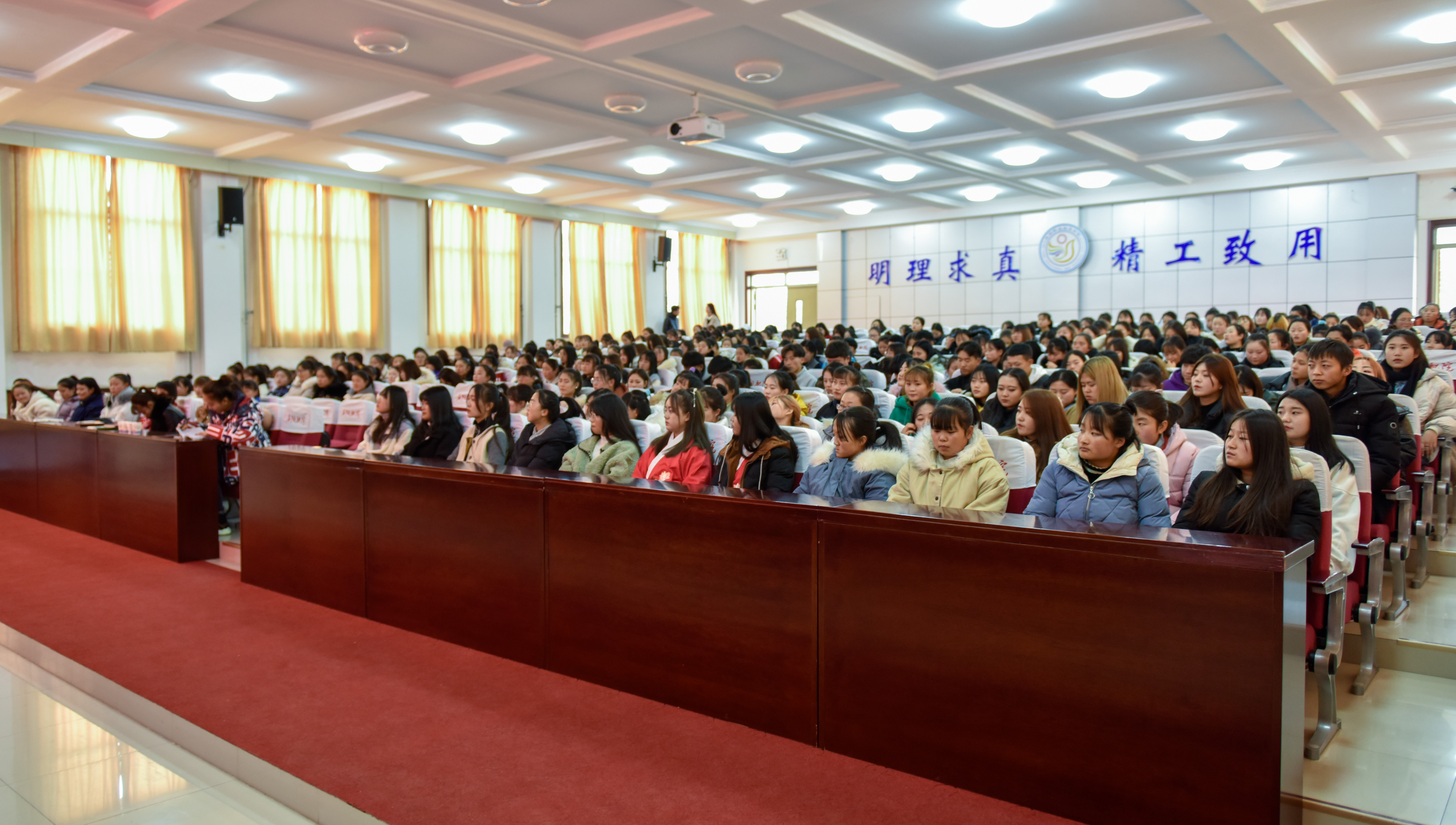 艺术教育系组织召开全体学生工作大会