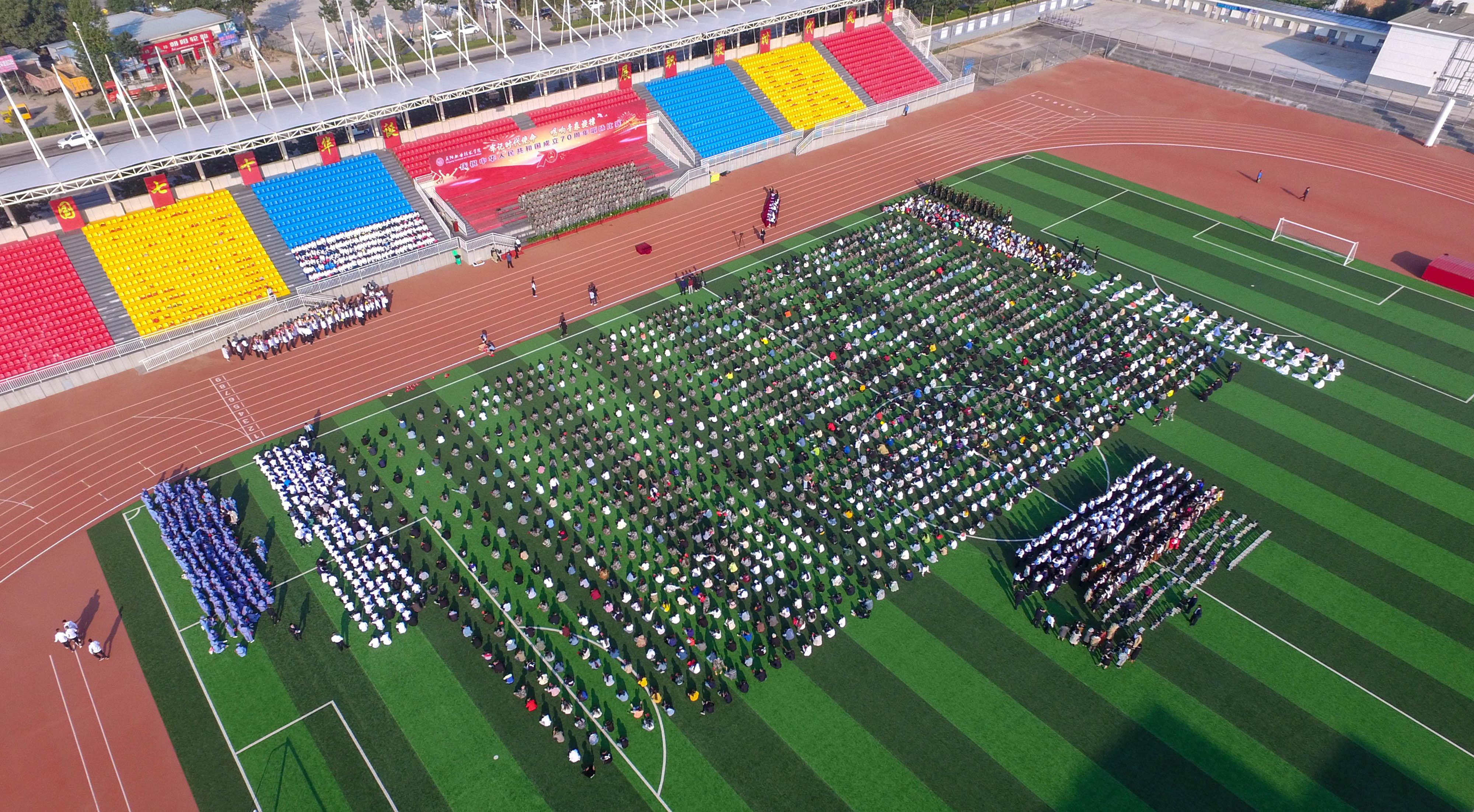 牢记时代使命  唱响青春旋律——beplay体育官网举办庆祝中华人民共和国成立70周年歌咏比赛